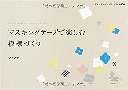 Library | Fukuyama Akenohoshi girls' junior and senior high